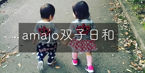 男女双子ママの家事・育児